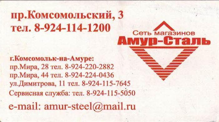 Односторонняя визитка